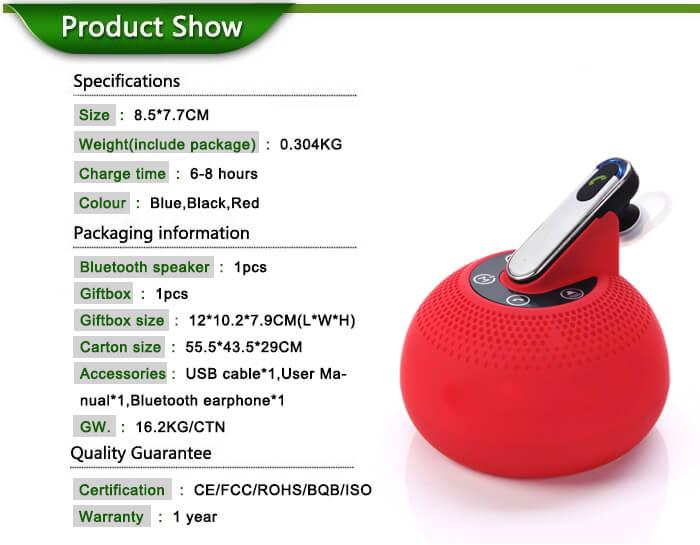 N18产品描述