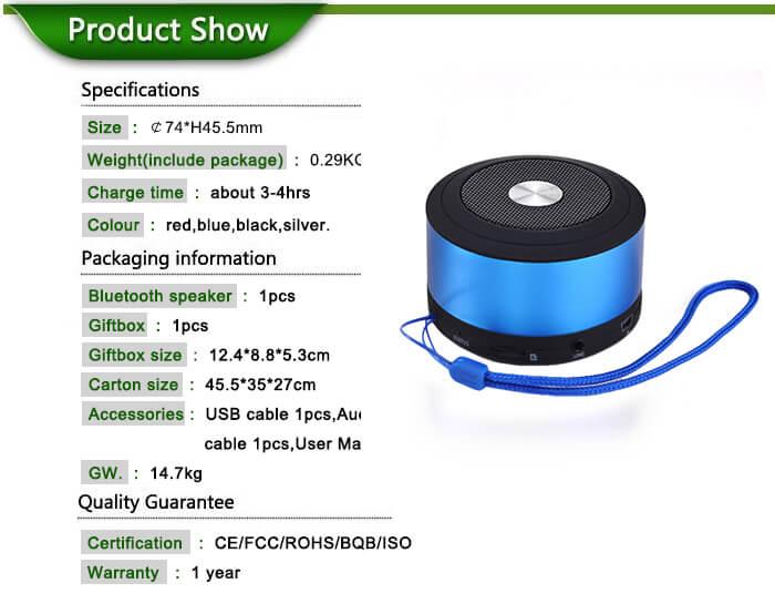 N8S产品描述
