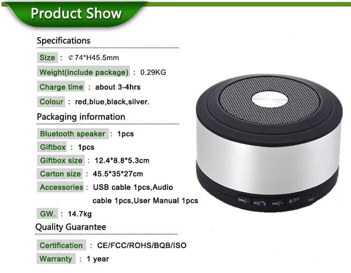 N8产品描述